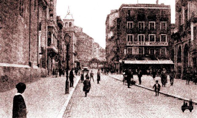 Vista de Portales antiguamente