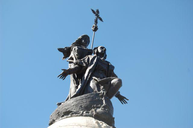 homenage a Cristobal Colón