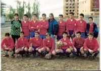 Juveniles del Cerverano en los 80